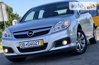 Opel Signum 2009 в Дрогобыче