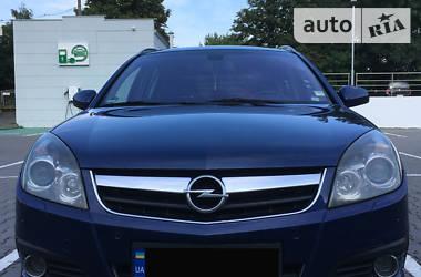 Хэтчбек Opel Signum 2008 в Черновцах
