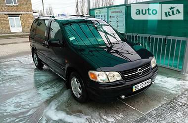 Opel Sintra 1999 в Николаеве