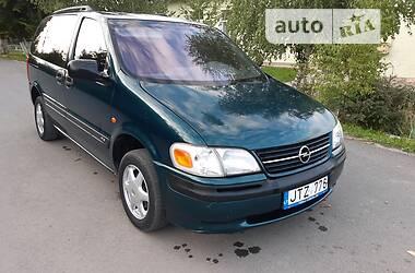 Минивэн Opel Sintra 2001 в Каменец-Подольском