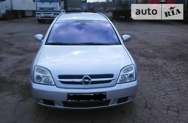 Opel Vectra C 2004 в Луганске