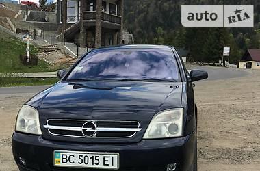 Opel Vectra C 2003 в Буске