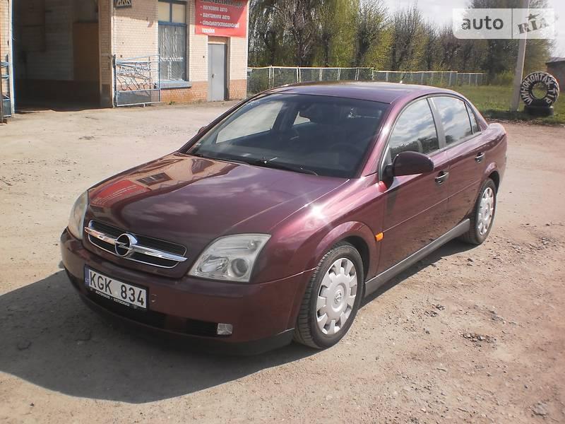 Opel Vectra C 2002 в Городке