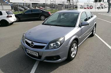 Opel Vectra C Elegance 2