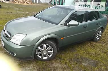 Opel Vectra C 2003 в Шацке