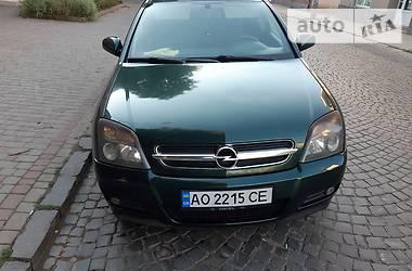 Opel Vectra C 2005 в Ужгороде