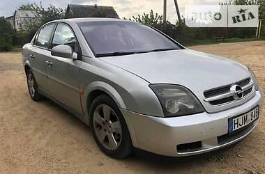 Opel Vectra C 2002 в Николаеве
