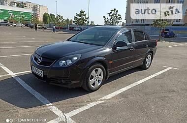 Opel Vectra C 2006 в Николаеве