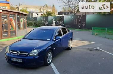 Opel Vectra C 2005 в Одессе