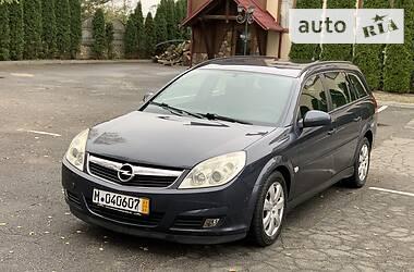 Opel Vectra C 2005 в Тернополе