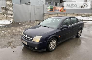 Opel Vectra C 2005 в Днепре