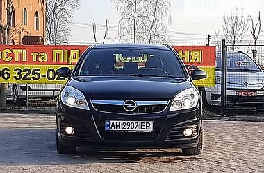 Opel Vectra C 2008 в Бердичеве