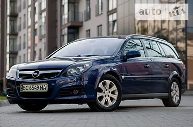 Универсал Opel Vectra C 2008 в Новояворовске
