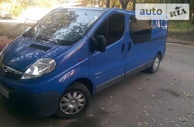 Opel Vivaro груз.-пасс. 2012 в Львове