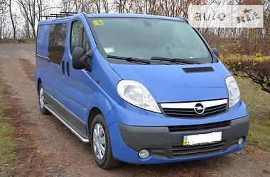 Opel Vivaro груз.-пасс. 2008 в Троицком