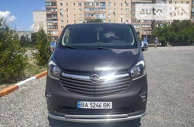 Opel Vivaro груз.-пасс. 2015 в Александрие