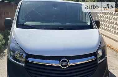 Opel Vivaro груз.-пасс. 2015 в Курахово