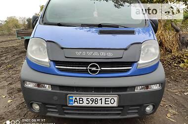 Opel Vivaro груз.-пасс. 2006 в Ямполе