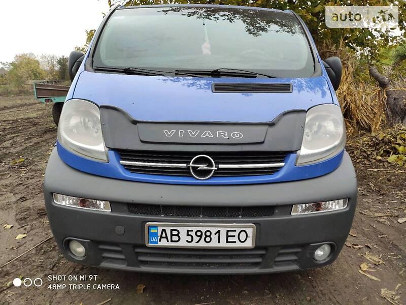 Мінівен Opel Vivaro груз.-пасс. 2006 в Ямполі
