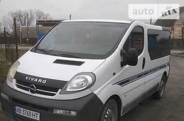 Opel Vivaro груз.-пасс. 2006 в Жмеринці