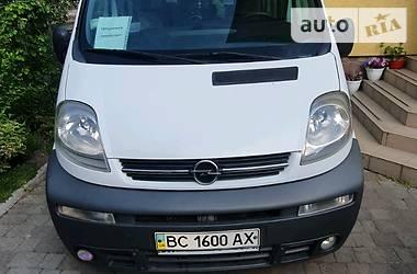 Минивэн Opel Vivaro груз.-пасс. 2005 в Сокале