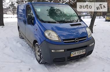 Opel Vivaro груз. 2002 в Смеле