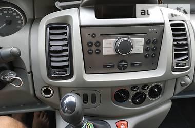 Opel Vivaro груз. 2008 в Луцке