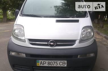 Opel Vivaro груз. 2006 в Никополе
