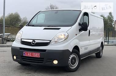 Opel Vivaro груз. 2013 в Дубно