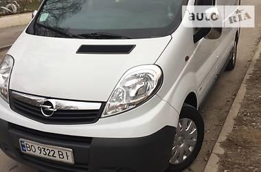 Opel Vivaro груз. 2012 в Залещиках
