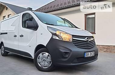 Opel Vivaro груз. 2015 в Ковеле