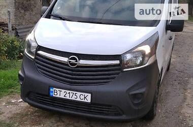 Opel Vivaro груз. 2015 в Новой Каховке