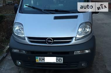 Opel Vivaro пасс. 2005 в Житомире
