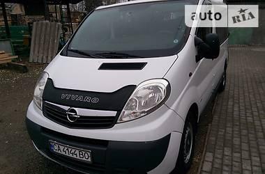Opel Vivaro пасс. 2007 в Корсуне-Шевченковском