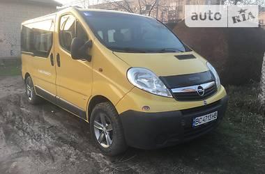 Opel Vivaro пасс. 2007 в Львове