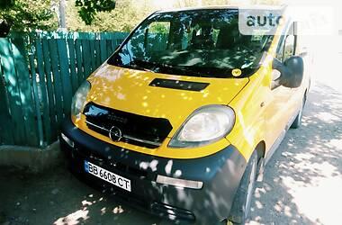 Opel Vivaro пасс. 2004 в Луганске