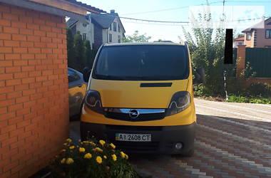 Opel Vivaro пасс. 2007 в Броварах