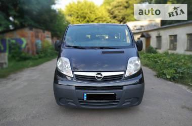 Opel Vivaro пасс. 2012 в Львове