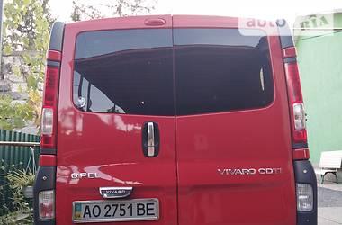 Opel Vivaro пасс. 2007 в Виноградове