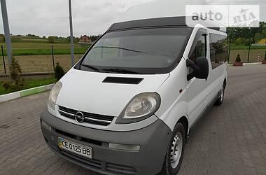 Opel Vivaro пасс. 2006 в Черновцах