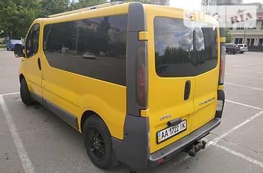 Opel Vivaro пасс. 2005 в Броварах