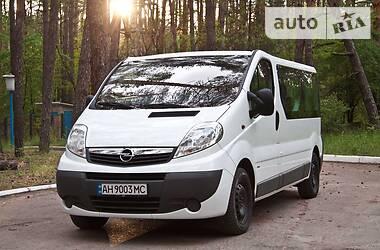 Opel Vivaro пасс. 2013 в Харькове