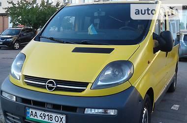 Opel Vivaro пасс. 2005 в Киеве