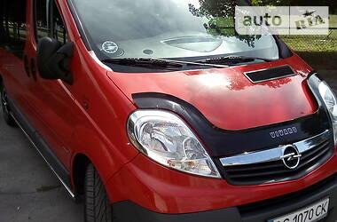 Opel Vivaro пасс. 2013 в Владимир-Волынском