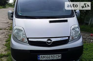 Opel Vivaro пасс. 2011 в Бердичеве