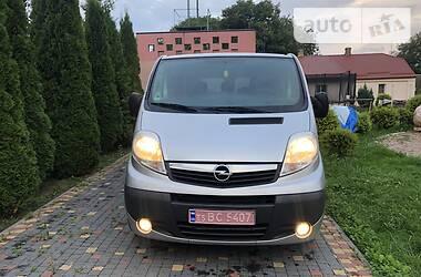 Opel Vivaro пасс. 2013 в Луцке
