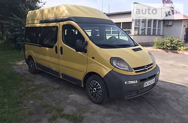 Opel Vivaro пасс. 2003 в Ковеле