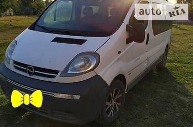 Opel Vivaro пасс. 2006 в Ратным