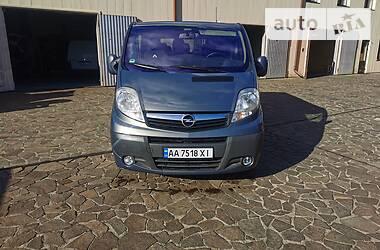 Opel Vivaro пасс. 2012 в Киеве