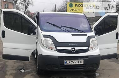 Opel Vivaro пасс. 2011 в Хмельницком